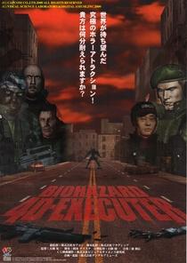 Biohazard 4D-Executer - Poster / Capa / Cartaz - Oficial 2