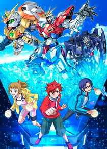 Gundam Build Fighters Try - Poster / Capa / Cartaz - Oficial 1