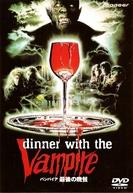 Banquete com um Vampiro (A Cena col Vampiro)