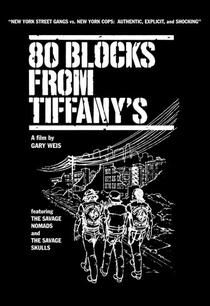 80 Blocks from Tiffany's - Poster / Capa / Cartaz - Oficial 1