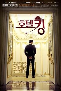 Hotel King - Poster / Capa / Cartaz - Oficial 1