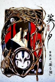 Vampire Princess Miyu: OVA 4 - Tempo Congelado - Poster / Capa / Cartaz - Oficial 1