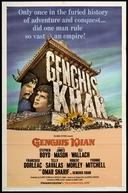 Genghis Khan (Genghis Khan)