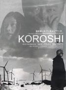 Film Noir (Koroshi)