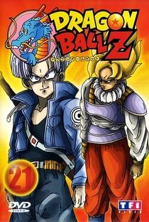 Dragon Ball Z (4ª Temporada) - Poster / Capa / Cartaz - Oficial 14