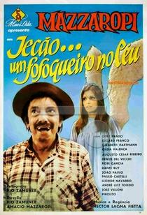 Jecão... Um Fofoqueiro no Céu - Poster / Capa / Cartaz - Oficial 1