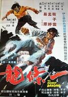The Chinese Dragon (Yi tiao long)
