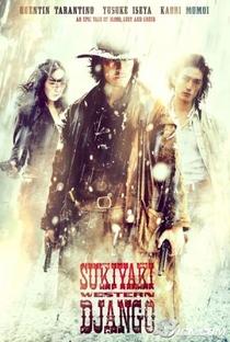 Sukiyaki Western Django - Poster / Capa / Cartaz - Oficial 6