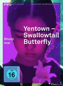 Swallowtail Butterfly - Poster / Capa / Cartaz - Oficial 4