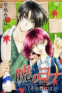 Akatsuki no Yona OVA - Poster / Capa / Cartaz - Oficial 1
