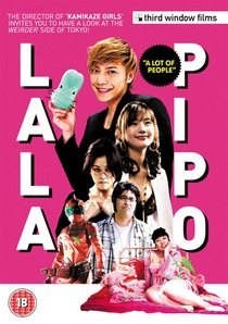 Lala Pipo: A Lot of People - Poster / Capa / Cartaz - Oficial 2