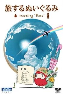 Tabisuru Nuigurumi: Traveling Daru - Poster / Capa / Cartaz - Oficial 1