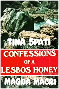 Confessions of a Lesbos Honey - Poster / Capa / Cartaz - Oficial 1