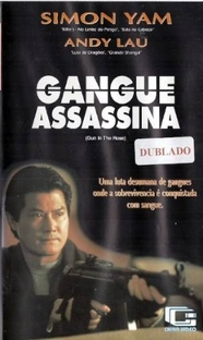 Gangue Assassina - Poster / Capa / Cartaz - Oficial 1