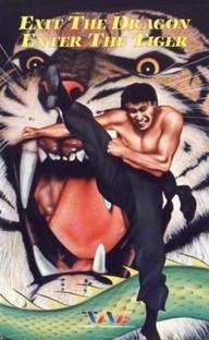 Exit the Dragon, Enter the Tiger - Poster / Capa / Cartaz - Oficial 3