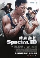 Identidade Especial (Te Shu Shen Fen)