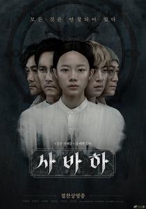 O Mistério das Garotas Perdidas - Poster / Capa / Cartaz - Oficial 4