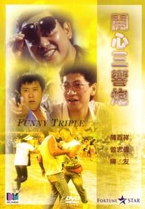 Funny Triple - Poster / Capa / Cartaz - Oficial 1
