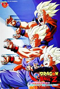 Dragon Ball Z 10: Broly, o Retorno do Guerreiro Lendário - Poster / Capa / Cartaz - Oficial 3