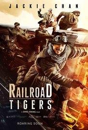 Railroad Tigers - Poster / Capa / Cartaz - Oficial 5