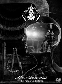 Lacrimosa: Musikkurzfilme - Poster / Capa / Cartaz - Oficial 1