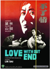 Love Without End - Poster / Capa / Cartaz - Oficial 1