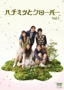 Hachimitsu to Clover - Poster / Capa / Cartaz - Oficial 1