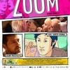 Crítica: Zoom | CineCríticas
