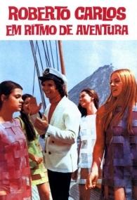 Roberto Carlos em Ritmo de Aventura - Poster / Capa / Cartaz - Oficial 1