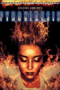 Pyrokinesis - Poster / Capa / Cartaz - Oficial 1