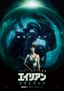 Alien: Covenant - Poster / Capa / Cartaz - Oficial 12