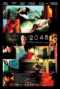 2046 - Os Segredos do Amor - Poster / Capa / Cartaz - Oficial 4