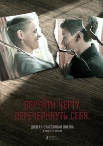 Uma Vida Longa e Feliz - Poster / Capa / Cartaz - Oficial 2