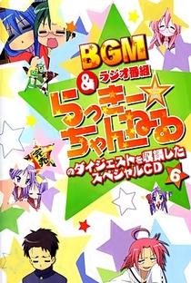 Lucky Star - Poster / Capa / Cartaz - Oficial 33