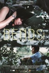 Bends - Poster / Capa / Cartaz - Oficial 1