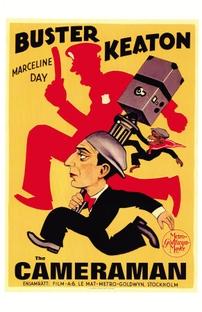 O Homem das Novidades - Poster / Capa / Cartaz - Oficial 1