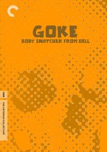 Goke, Body Snatcher from Hell - Poster / Capa / Cartaz - Oficial 3