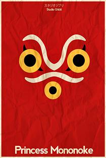 Princesa Mononoke - Poster / Capa / Cartaz - Oficial 12
