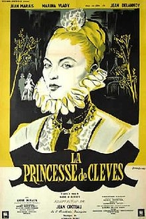 A Princesa de Cleves - Poster / Capa / Cartaz - Oficial 1