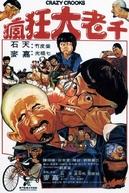 Crazy Crooks (Feng kuang da lao qian)
