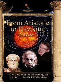 De Aristóteles a Stephen Hawking - Poster / Capa / Cartaz - Oficial 2