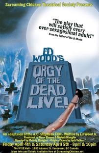 Orgia da Morte - Poster / Capa / Cartaz - Oficial 1