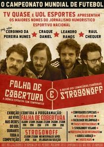Falha de Cobertura - Poster / Capa / Cartaz - Oficial 1