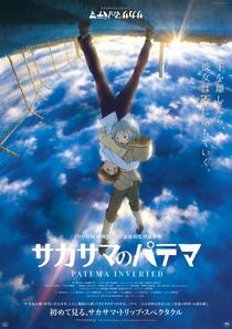 Sakasama no Patema - Poster / Capa / Cartaz - Oficial 1