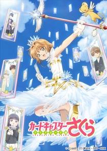 Sakura Card Captors: Clear Card - Poster / Capa / Cartaz - Oficial 1