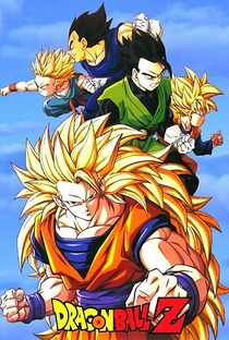 Dragon Ball Z (7ª Temporada) - Poster / Capa / Cartaz - Oficial 12