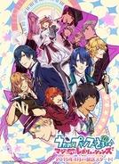 Uta no Prince-sama Maji Love Revolutions (Uta no Prince-sama Maji Love Revolutions)