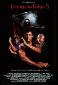 American Ninja 5 - O Pequeno Ninja - Poster / Capa / Cartaz - Oficial 1