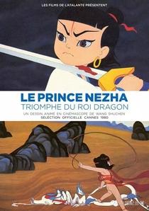 Naia Contra o Rei dos Dragões - Poster / Capa / Cartaz - Oficial 8
