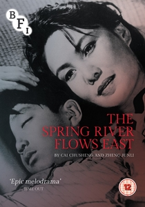 The Spring River Flows East - Poster / Capa / Cartaz - Oficial 8
